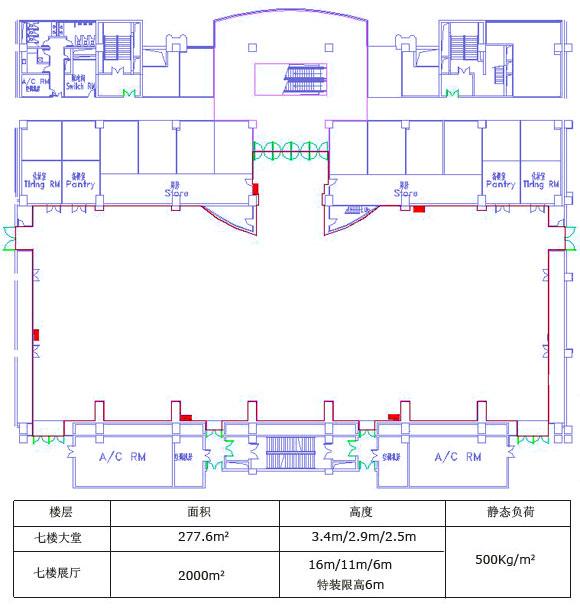 电路 电路图 电子 户型 户型图 平面图 设计 原理图 走势图 580_608