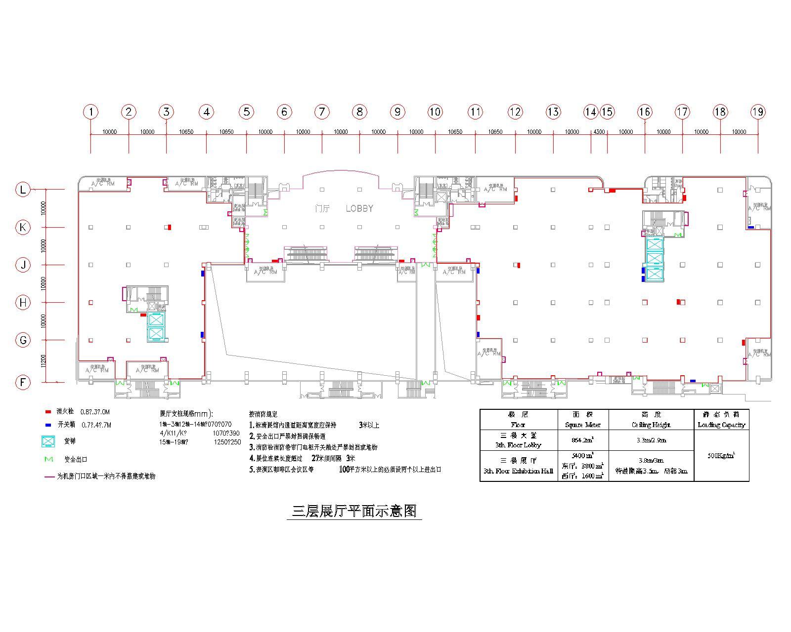 手绘消防设施平面图