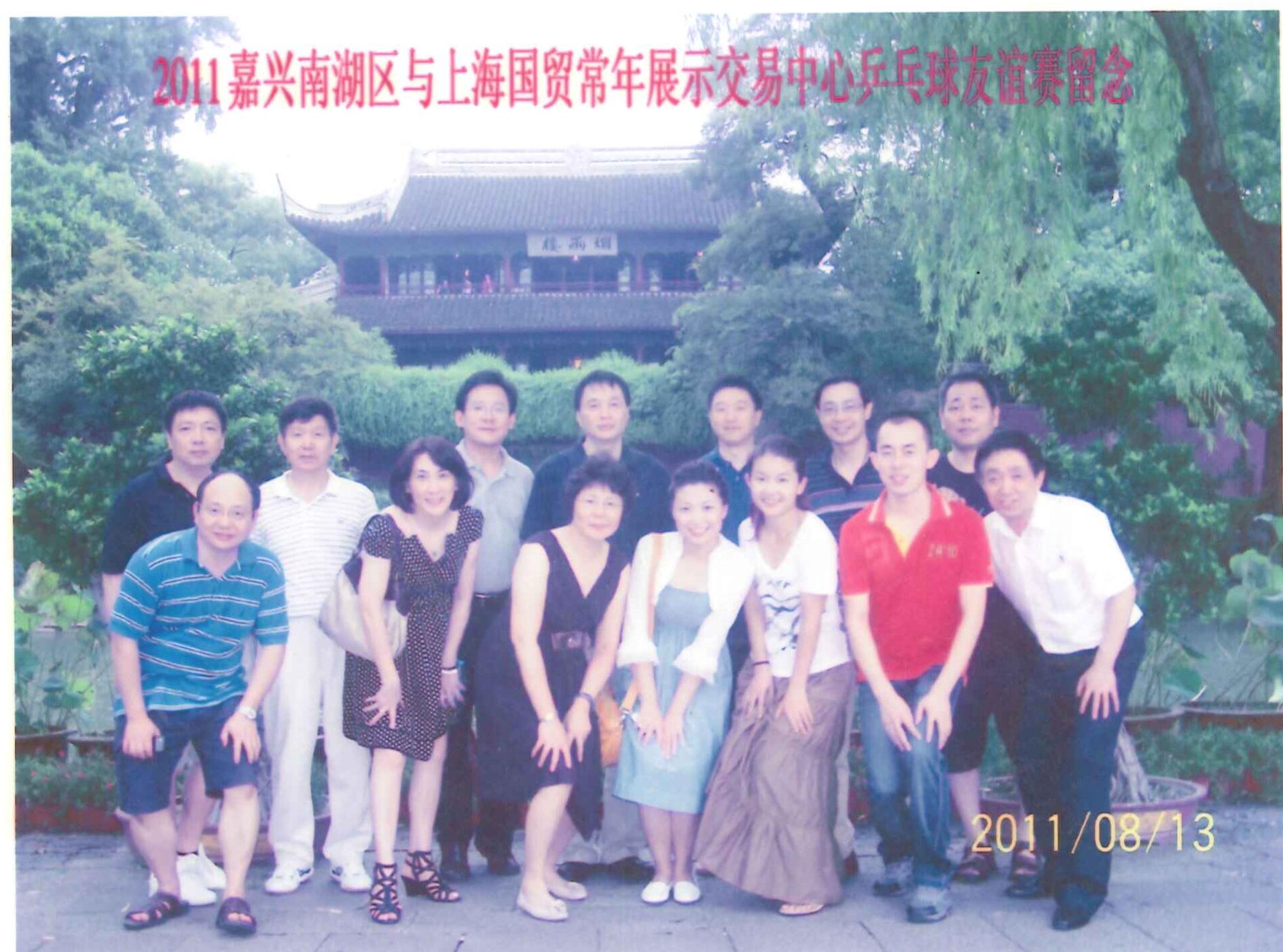 采购部毛吉兴、商务部蒋成华、上海市商委副主任王新培、上海外经贸